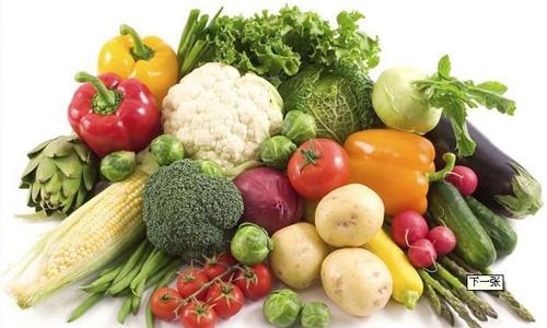 冷冻保鲜蔬菜